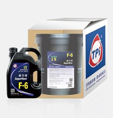 富力特重型车柴油机油F-6