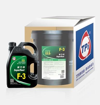 富力特重型车柴油机油F-3