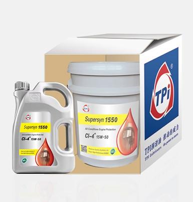Supersyn1550CI-4<sup>+</sup>合成重负荷柴油机油