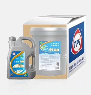 乐威路G8天然气柴油双燃料机油