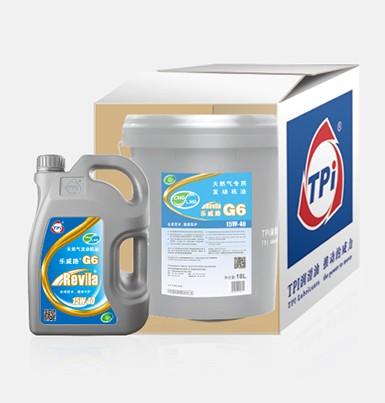乐威路G6天然气专用发动机油