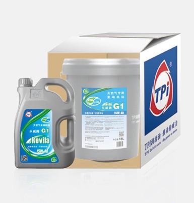 乐威路G1天然气专用发动机油