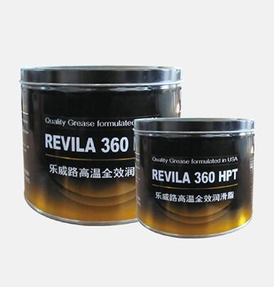 乐威路360高温全效润滑脂