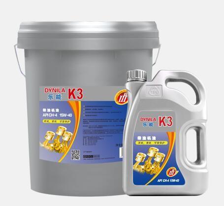 乐能高性能柴油机油K3