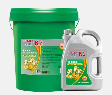 乐能高性能柴油机油K2