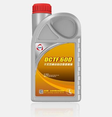 DCTF干式双离合自动变速箱油60D