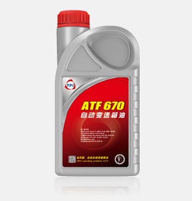 ATF670自动变速箱油