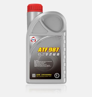ATF987自动变速箱油