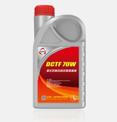 DCTF湿式双离合自动变速箱油70W